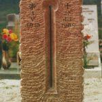 Grabdenkmal-für-einen-Briefmarkensammler